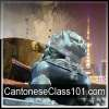 Play this podcast CantoneseClass101.com