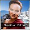 Ecouter le podcast GreekPod101.com